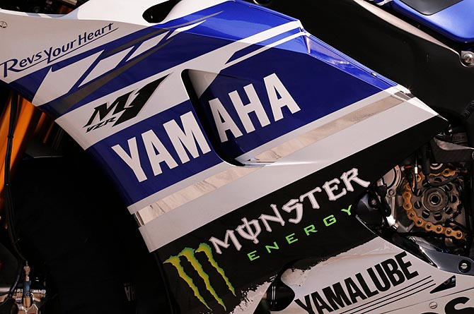 MOTOGP: TEAM YAMAHA FACTORY CAMBIARÁ DECORACIÓN EN 2019