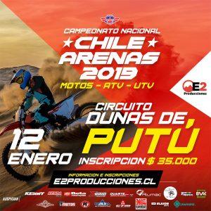 Chile Arenas - Primera Fecha - Putú